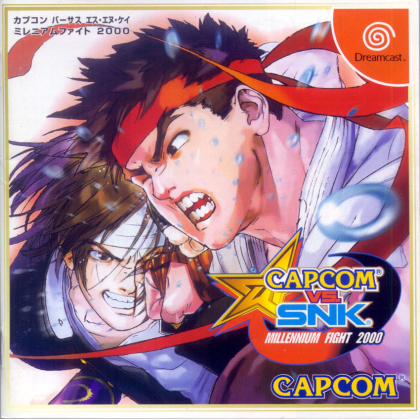 CAPCOM - Capcom vs. SNK: Millennium Fight 2000 for SEGA Dreamcast