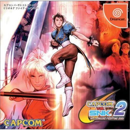CAPCOM - Capcom vs. SNK: Millionaire Fighting for SEGA Dreamcast