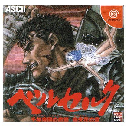ASCII - Berserk: Sennen Teikoku no Takahen -Soushitsubana no Shou- for SEGA Dreamcast