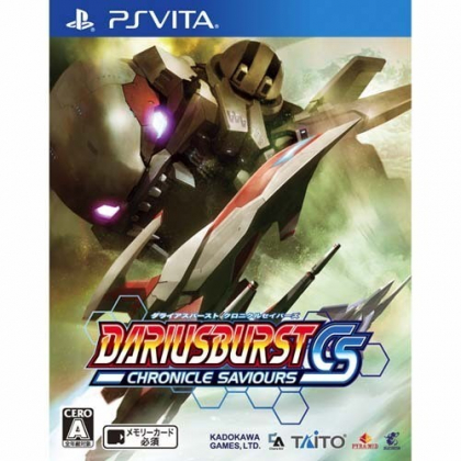 KADOKAWA GAMES DARIUSBURST CHRONICLE SAVIOURS PS Vita SONY