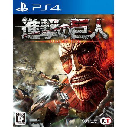 Koei Tecmo Games Shingeki no kyojin [PS4 software]