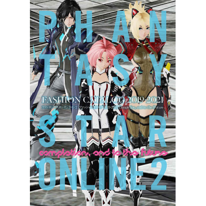 Artbook - Phantasy Star Online 2 - Fashion Catalog 2019-2021Completion and to the Future