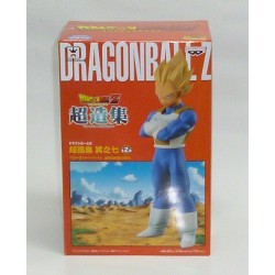 DRAGON BALL - Super Structure Collection DXF Figure collection  Vol.5: SUPER SAIYAN VEGETA  Banpresto