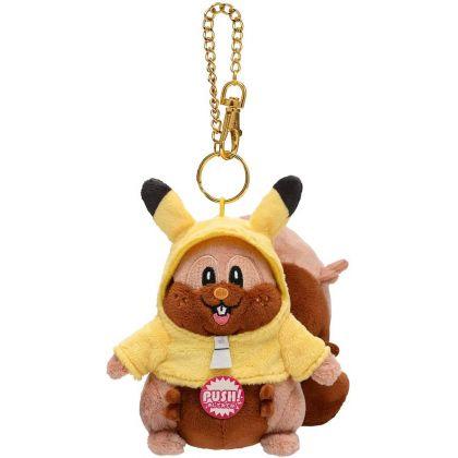 Pokemon Center Original Mascot Costume Pikachu Yokubarisu (Greedent)