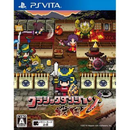 Classic Dungeon Sengoku PS VITA