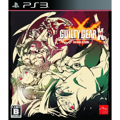 Guilty Gear Xrd: Revelator PS3
