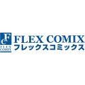 Flex Comix