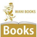 WANI BOOKS